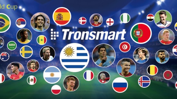 2018 FIFA World Cup,  Cheer For Your Team